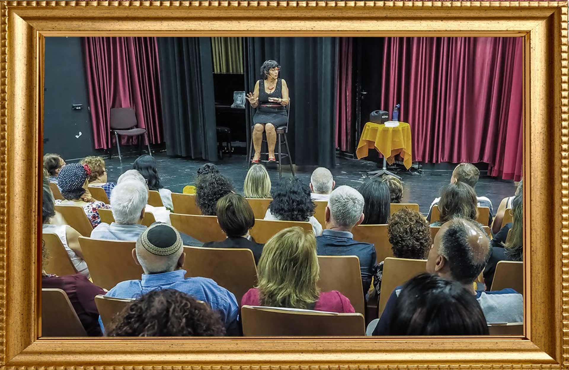 עדנה קנטי | מספרי סיפורים לאירועים, מספרת סיפורים למבוגרים, תוכן לאירוע איכותי